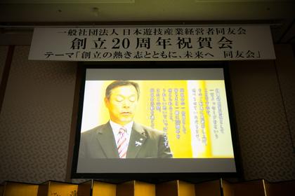 平澤黎哲氏のメッセージ映像